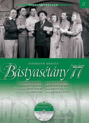 Híres operettek sorozat 17. - Eisemann Mihály: Bástyasétány 77 - könyv CD melléklettel