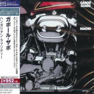 Gábor Szabó - Macho BSCD (Blu-spec CD)