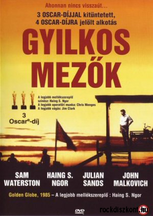 Gyilkos mezők - The Killing Fields - Mike Oldfield zenéjével DVD