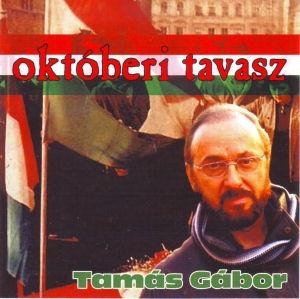 Tamás Gábor - Októberi tavasz EP CD