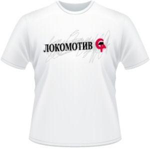 Locomotiv GT / Локомотив (cirill betűs) póló (fehér)