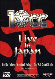 10CC - Live in Japan DVD