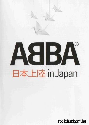 ABBA - In Japan DVD