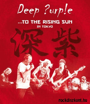Deep Purple - ...To The Rising Sun (In Tokyo) BD (Blu-ray Disc)