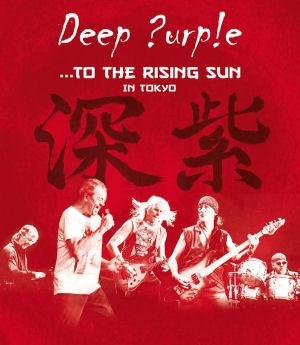 Deep Purple - ...To The Rising Sun (In Tokyo) BD (Blu-ray Disc)