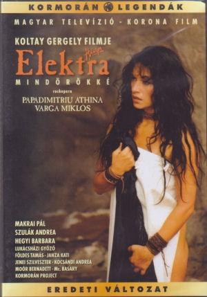 Elektra mindörökké - Rockopera DVD
