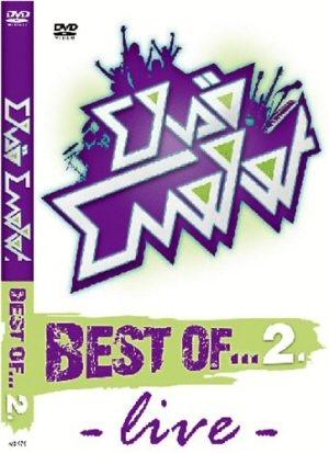Első Emelet - Best of... 2. - Live DVD
