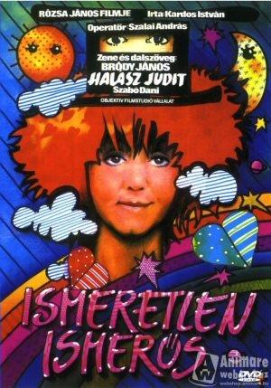 Halász Judit - Ismeretlen ismerős DVD
