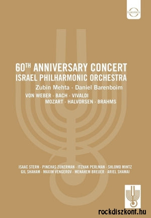 Israel Philharmonic Orchestra - 60th Anniversary Concert DVD
