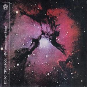 King Crimson - Islands (40th Anniversary Edition) CD+DVD