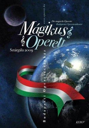 Mágikus Operett - Budapesti Operettszínház Sztárgála 2009 DVD