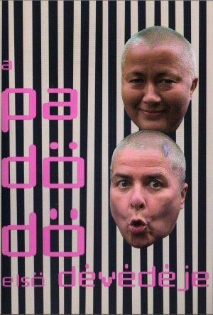 Pa Dö Dö - A Pa Dö Dö első dévédéje - DVD
