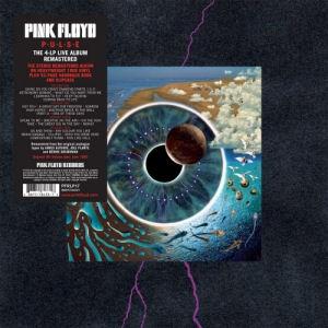 Pink Floyd - Pulse (Vinyl) 4LP