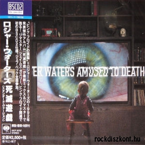 Roger Waters - Amused To Death (2015 Remaster) Blu-spec CD2