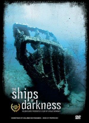 Sötétség hajói (The Ships of Darkness) dokumentumfilm a Solaris zenéjével DVD
