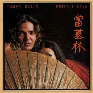 Tommy Bolin - Private Eyes (2013 Japan Blu-spec remaster) BSCD2 (Blu-spec CD2)