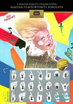 Eszkimó asszony fázik - magyar zenés filmdráma DVD